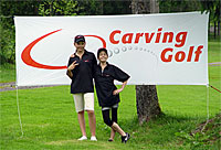 Fit durch Carvinggolf
